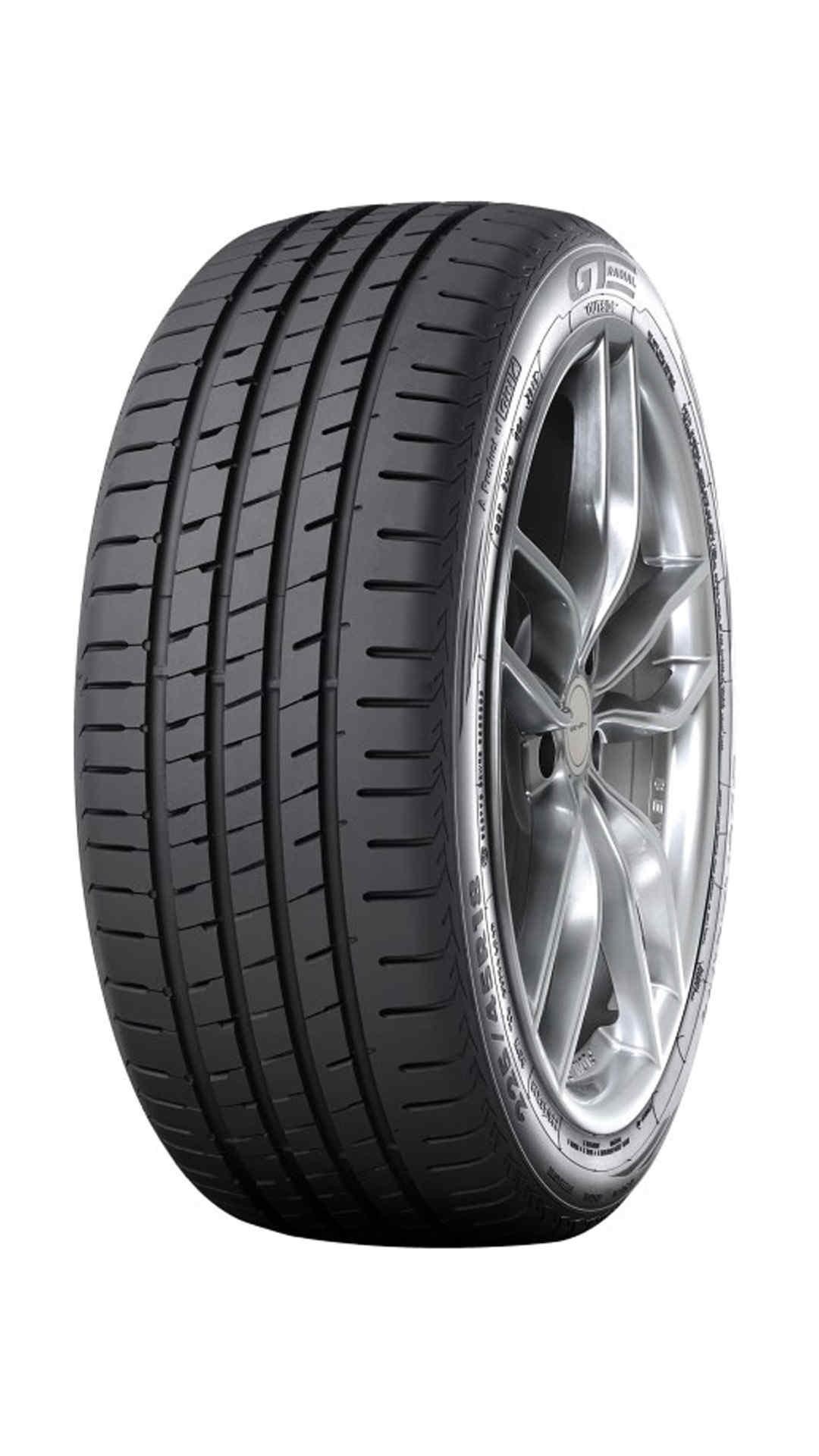 Производители на гуми GT Radial